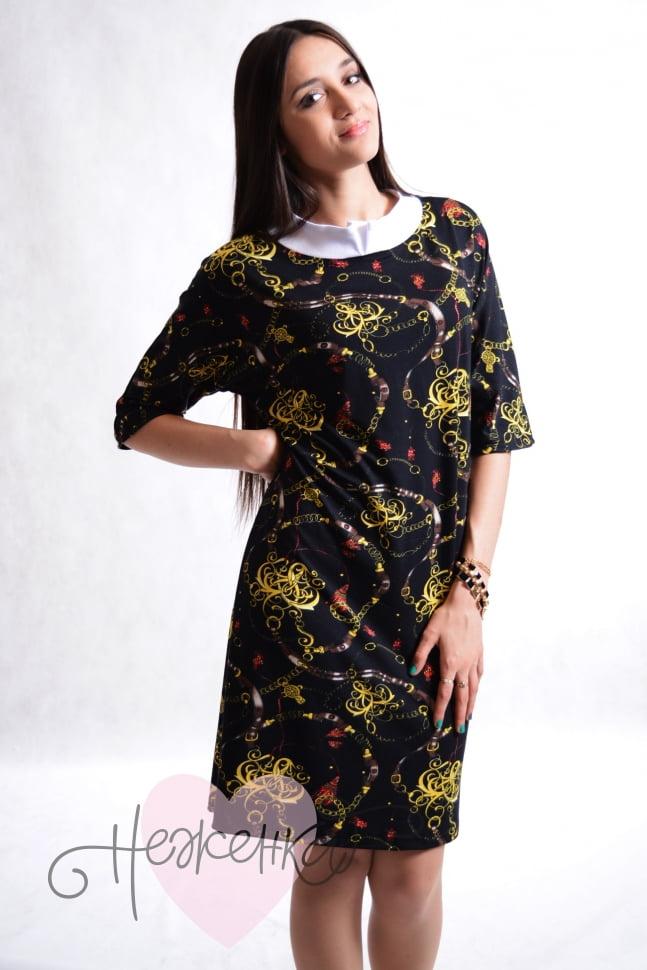 Купить платье за 500 р.