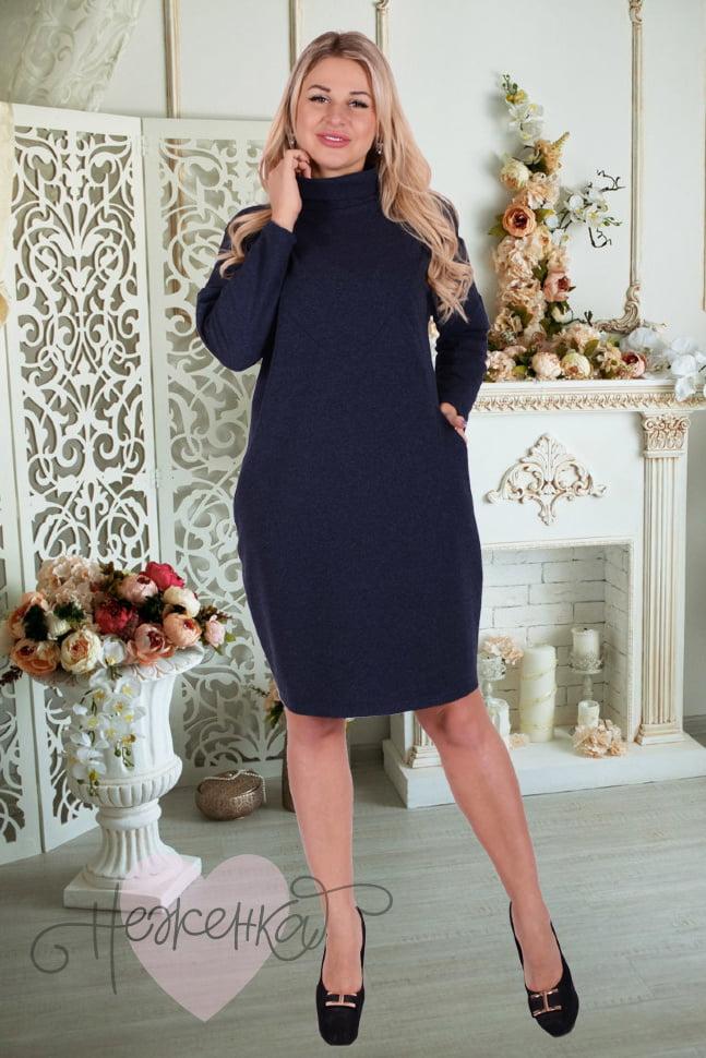 4eb2823ac59a5d8 Платье П 727 (меланж темно-синий) - купить оптом за 700 руб. от ...
