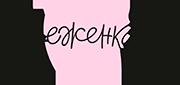 nezhenka37.ru